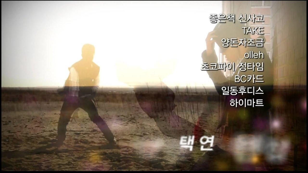 Download Dream High Drama OP HD