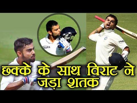 India vs SL 1st Test: Virat Kohli slams 50th international century with huge SIX वनइंडिया हिंदी
