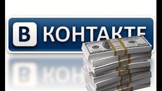 Сайты, на которых не надо зарабатывать на социальных сетях: smmka, smmok, vkserfing, v-like, b-like
