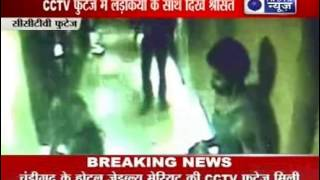 Sreesanth caught spot fixing with bookie in CCTV footage