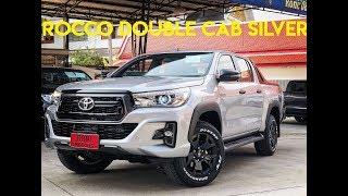2018 Toyota Hilux Revo Rocco Silver 4x4 | Thailand Exporter