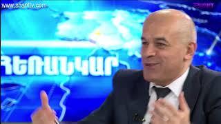 Հեռանկար/Herankar-Վահրամ Պետրոսյան/Vahram Petrosyan