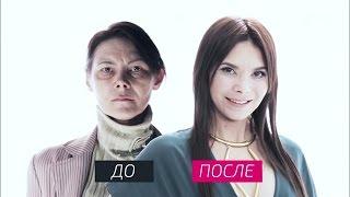 НА 10 ЛЕТ МОЛОЖЕ: Ирина Ойжинская - 21.05.2016. (Na 10 let molozhe)