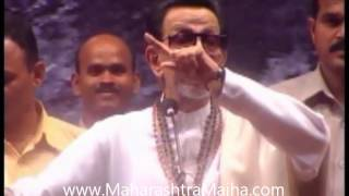 Balasaheb Thackeray, Konkan Karykarta Melawa in Mumbai | Part 04