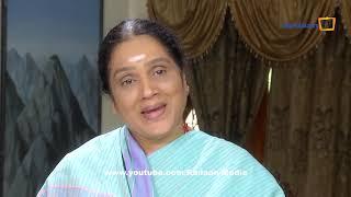 வாணி ராணி - VAANI RANI - Episode 1723 - 15-11-2018