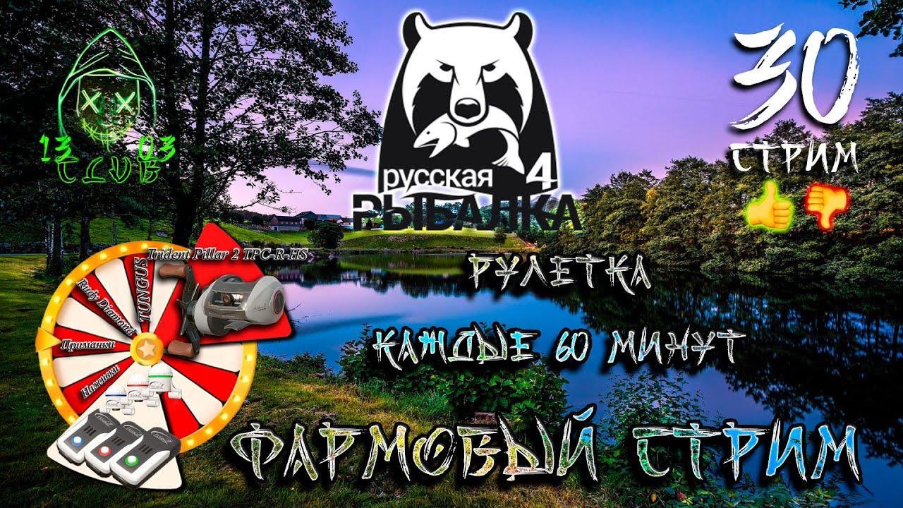 гей рулетка русский онлайн