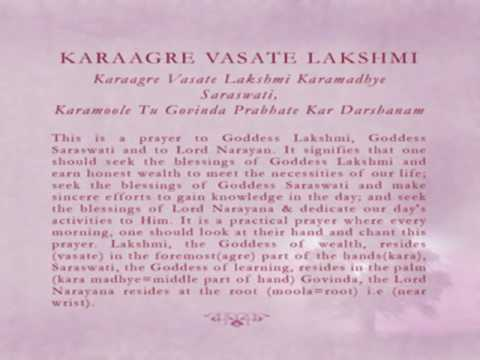 KARAAGRE VASATE LAKSHMI w/ MEANING - Early Morning Prayer - Daily Hindu Sanskrit Sloka (Mantra)