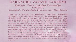 KARAAGRE VASATE LAKSHMI w/ MEANING - Early Morning Prayer - Daily Hindu  Sanskrit Sloka (Mantra) by Lata Favs