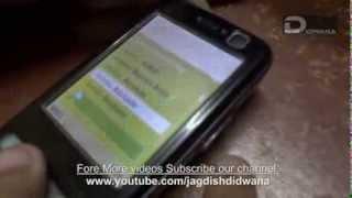 Tech Master - Nokia N73 Hard Reset