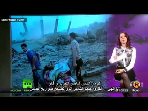 Part 2 : News Reporter exposes Israel on live television. war on Gaza. الحرب على غزة