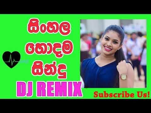 Sinhala Dj Remix Nonstop 2018|New Sinhala Love Songs 2018