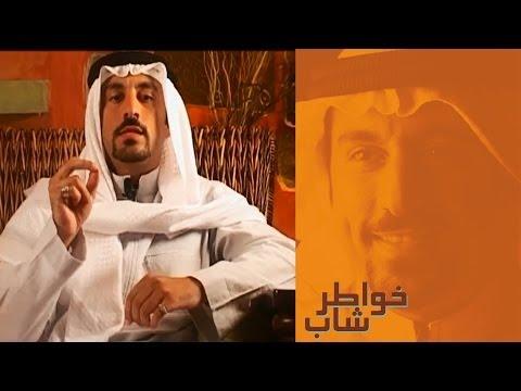 أحلى الخواطر | احمد الشقيرى