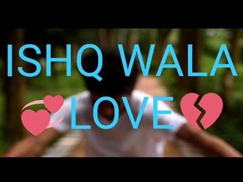 Ishq Wala Love Ll Freestyle Dance Cover Ll By Bikram Sarkar