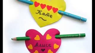 Самые крутые идеи для самого романтичного праздника 14 февраля. День влюблённых.