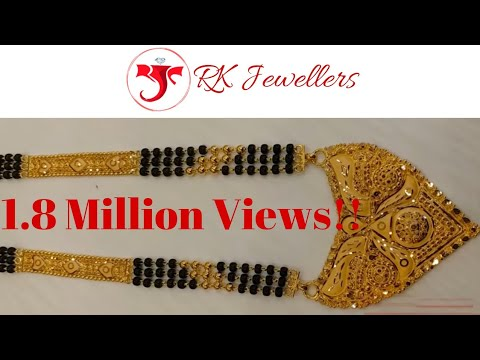 Latest Gold Mangalsutra Designs With Weight | Riks with Awesome Life!!!