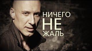 Денис Майданов - Ничего Не Жаль |My Cover| Под Гитару