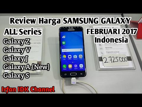 Review Harga Samsung | Februari 2017