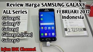 Review Harga Samsung Februari 2017