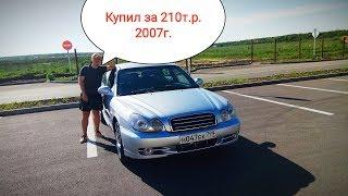 Hyundai Sonata За 210 Т.Р. Зачем Она Нужна? Замер 0 - 100 Км/Ч.