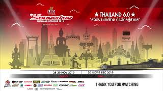 [29 Nov 19] SOUPED UP THAILAND RECORDS 2019 TH [LIVE2]