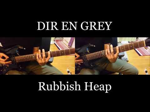 DIR EN GREY   Rubbish Heap Guitar Cover