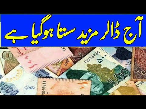 Dollar New Latest Price In Pakistan | 22 SEP 2019 | Currency Exchange Rates Today