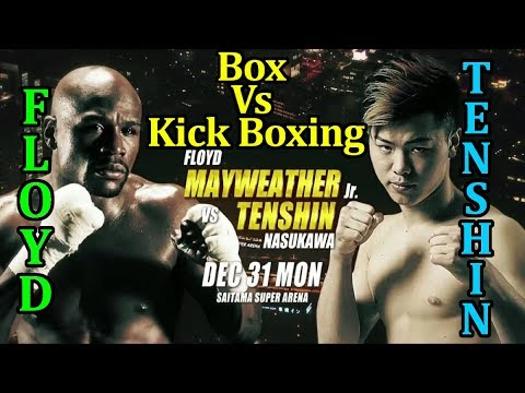 Floyd Mayweather VS Tenshin Nasukawa 31 de Diciembre 2018 Box VS Kick Boxing Toda la Informacion