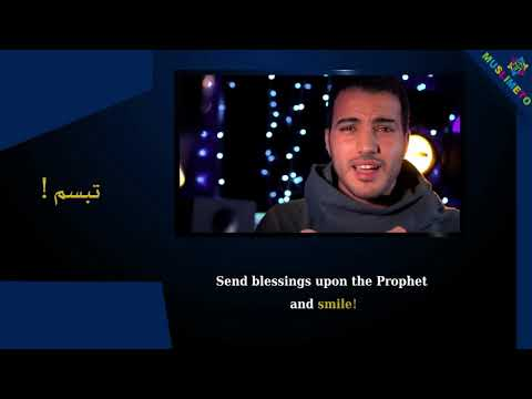 Download Mohamed Tarek & Mohamed Youssef Nasheed | محمد طارق و محمد يوسف - ميدلي اناشيد - English Lyrics HD