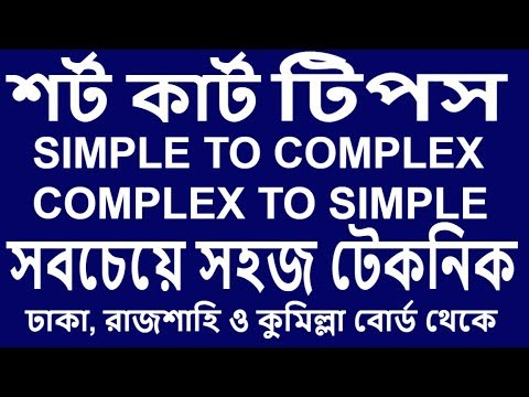 Simple to Complex and Complex to Simple sentence Short Cut Tips - SSC & HSC English Grammar