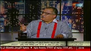 #مناظرة_الأربعاء | د.معتز سلامة: لو تم عقد قمة موريتانيا فى دولة عربية لكان الصدى الإعلامى أكبر!