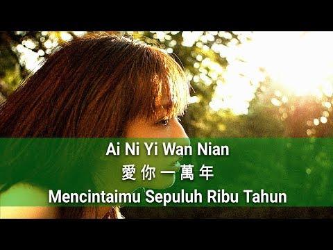 Ai Ni Yi Wan Nian - Mencintaimu Sepuluh Ribu Tahun - 愛你一萬年 - 孫露 Sun Lu