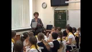 Пеагогический опыт Иванюк Елены Владимировны. Урок литературного чтения