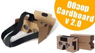 видео Обзор товара Google Cardboard