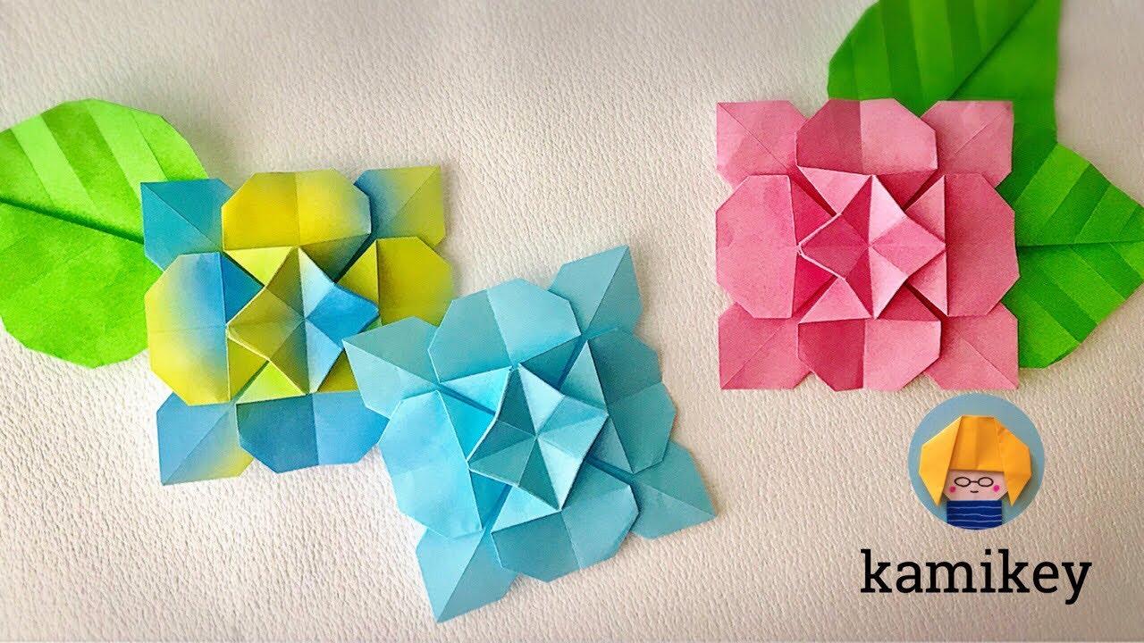 カミキィさんによる 3段あじさいの折り紙です 1枚でボリュームのあるあじさいの花が作れます ひとつひとつの工程で折りすじをしっかり付けながら進めるのがポイン 折り紙 あじさい 折り紙 かえる 折り紙