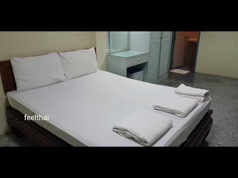 โรงแรมศรีอู่ทองโฮเต็ลแอนด์แมนชั่น สุพรรณบุรี