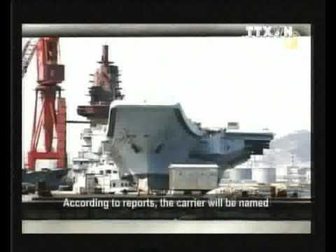 Trung Quốc sắp cho ra mắt Tàu sân bay?
