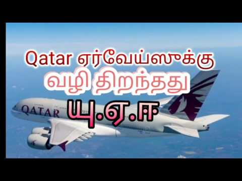 The UAE opened the way for Qatar Airways