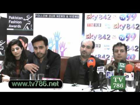 Pakistan Fashion Awards 2016, London Press Launch