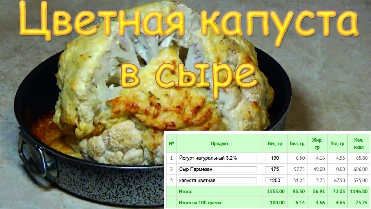 Орешки со сгущенкой рецепт с фото в орешнице на плите