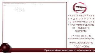 ДЕМО. ЕГЭ по информатике и ИКТ. 2015. №4.