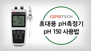 [THERMO EUTECH] 휴대용 pH 측정기 pH …