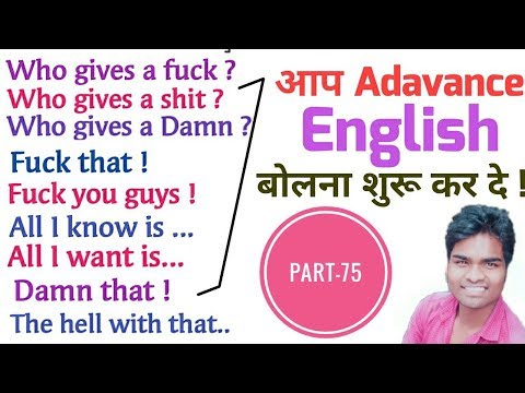 Most Useful Slang Expressions In English - Learn English Speaking | Reflexive Domain