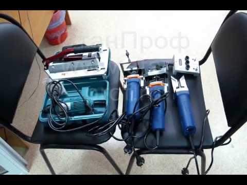 видео: Оборудование для производства ПВХ окон (мини-комплект)
