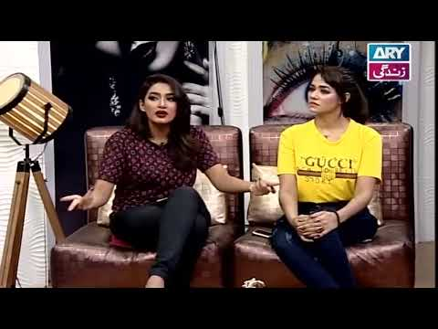 Mathira views on Ali Zafar and Meesha Shafi controversy! Breaking Weekend