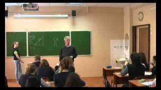 урок физики 9 в 20.12.2010 часть1