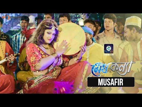 Musafir | Ferdous | Nijhum Rubina | Munmun | Megh Konna Bengali Movie 2018