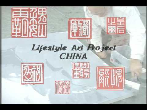 0 - China - Asia - Travel - Contemporary Art - Lifestyle Art Project - Steven P. Perkins