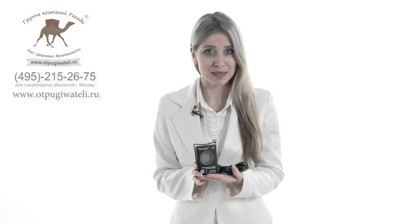 LS989-лучший ультрозвуковой отпугиватель крыс и мышей - YouTube