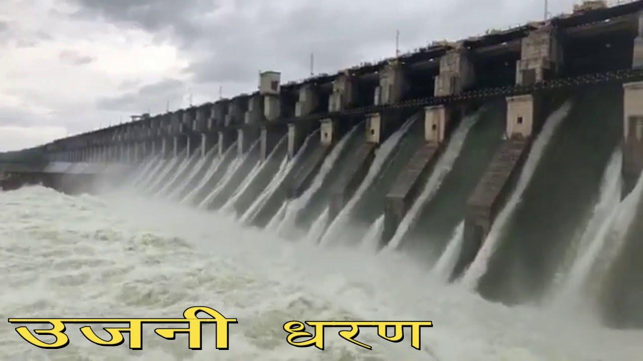 Pune Dams Overflow As All Doors Opened