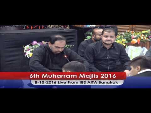 Live from IBS AITA Bangkok